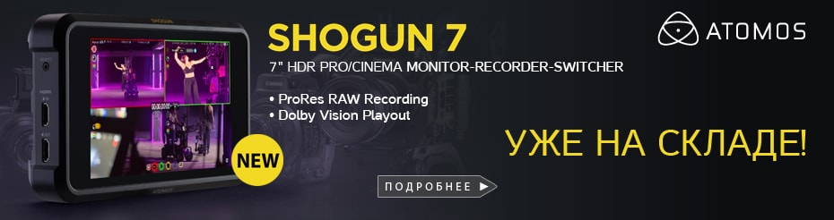 Shogun 7_Coming SOON